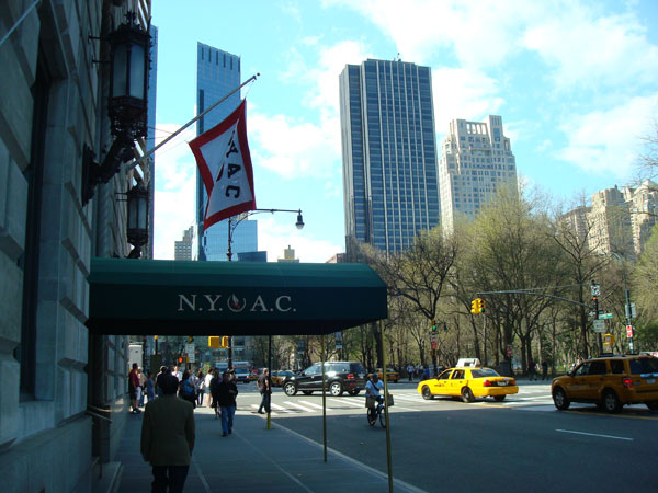 athletic_club_of_new_york_building